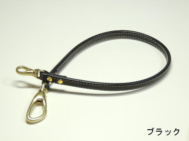 ウォレットロープ-H
