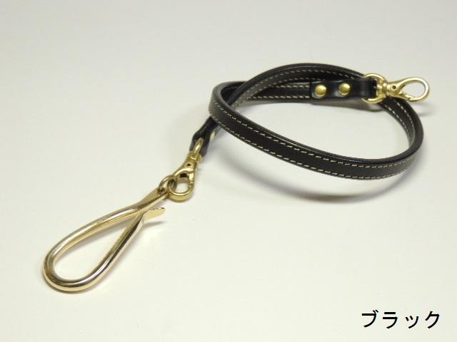 ウォレットロープ-HF