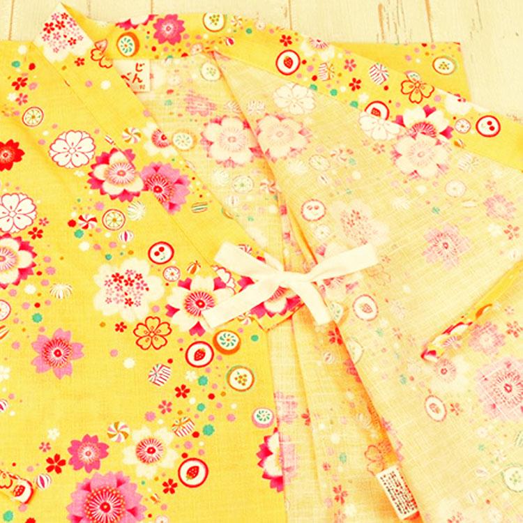 【日本製】花柄甚平スーツ