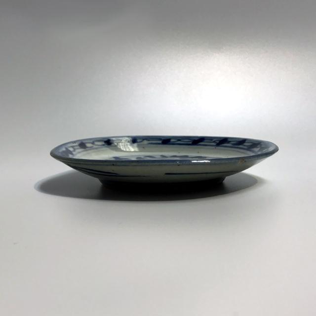 アンティーク染付け皿 〜藍唐草13