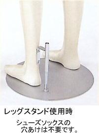 メンズ・フレキシブルボトム
