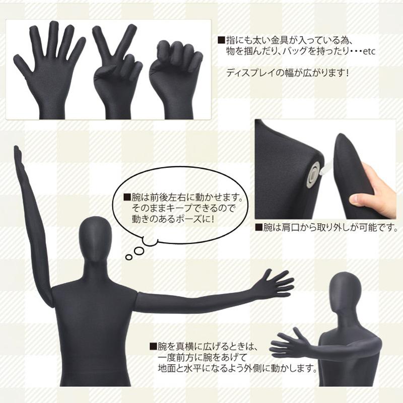 メンズ・軽量サンドール(Mサイズ・黒)