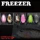 アンデッドファクトリー FREEZER (フリーザー) 2.0g