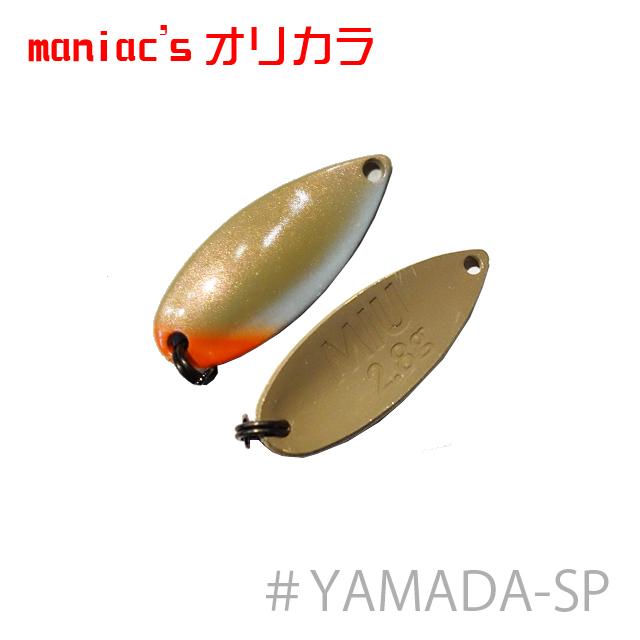 フォレスト MIU (ミュー) 2.8g スタンダードカラー