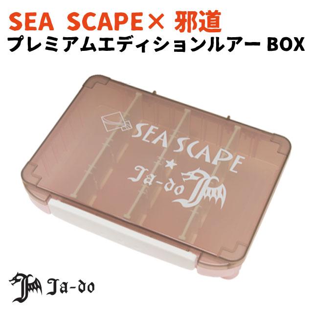 SEA SCAPE×邪道 プレミアムエディションルアーBOX