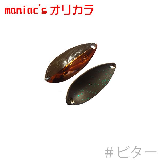 ロデオクラフト BLINDE FLANKER  (ブラインドフランカー) 0.5g