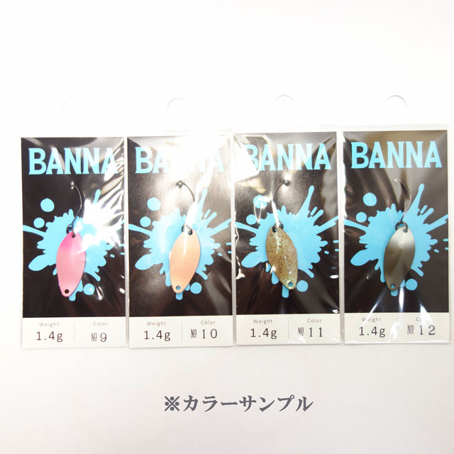 New Drawer BANNA バンナ 1.4g