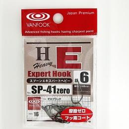 ヴァンフック スプーンエキスパートフック SP-41 zero