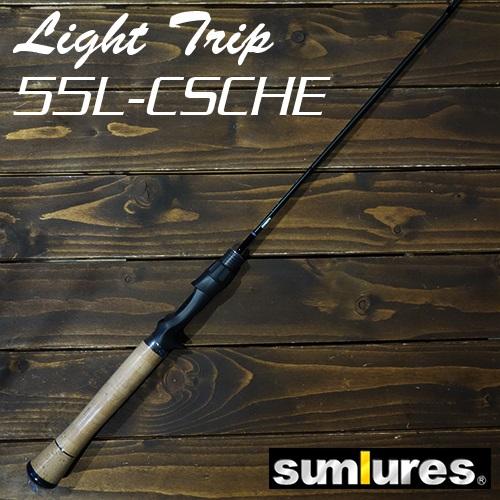 サムルアーズ ライトトリップ 55L-CSCHE