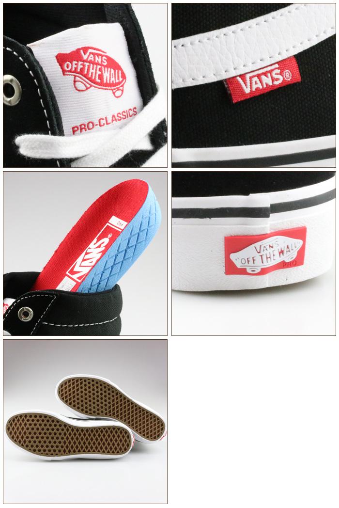 VANS バンズ ヴァンズ スニーカー SK8-HI PRO スケートハイプロ black/white ブラック/ホワイト ハイカット メンズスニーカー 靴 男性用