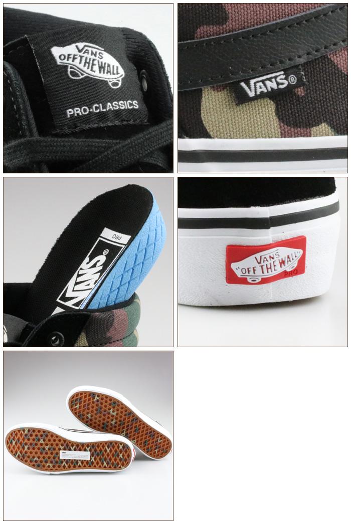VANS バンズ ヴァンズ スニーカー SK8-HI PRO スケートハイプロ (camo)black/white カモ ブラック/ホワイト ハイカット メンズスニーカー 靴 男性用