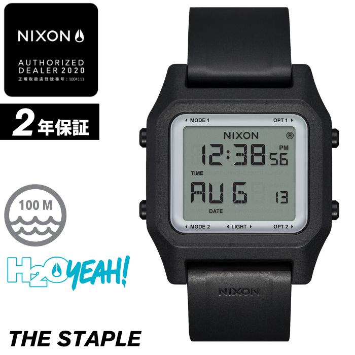 NIXON ニクソン 腕時計 STAPLE - Black/Positive - A1309-867 ステープル ブラック デジタル時計 クロノグラフ 100M/10気圧防水 メンズ サーフィン アウトドア 誕生日 クリスマス プレゼント