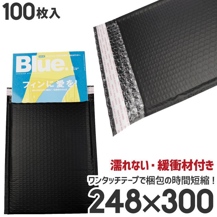 【100枚】 宅配袋 プチプチ 緩衝材 シール付き 巾248×高さ300 宅配用 梱包材 資材 テープ付き 防水 濡れない
