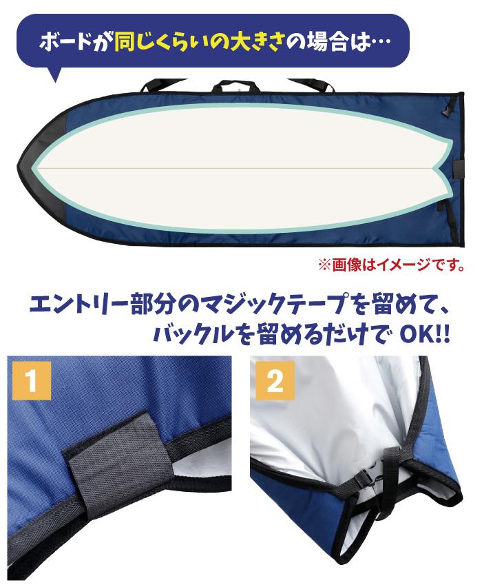 """サーフボードケース レトロボード用 NOGES ノージス ハードケース 6'0"""" ファンボード用 フィッシュボード用 レトロ用 フィッシュ用 サーフィン"""
