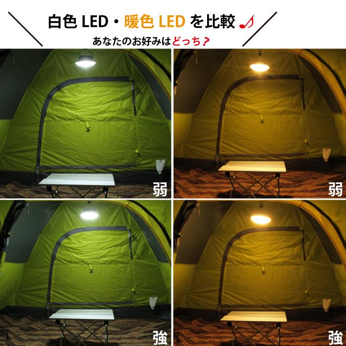 めちゃくちゃ明るい 白昼色 ソーラー充電式 LEDライト UFO型 吊り下げ式 アウトドア キャンプ バーベキュー シーリングライト 屋外 災害 下向きライト