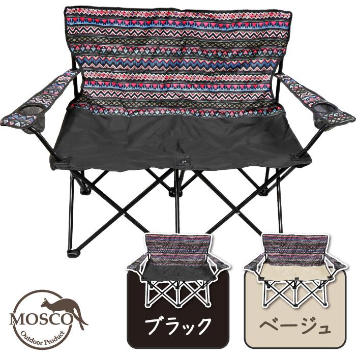 アウトドア チェアー MOSCO モスコ 2人用 バイカラー カップルチェア ツインチェア ロングチェア 2人掛け 折りたたみ 軽量 椅子 コンパクト キャンプ 便利グッズ