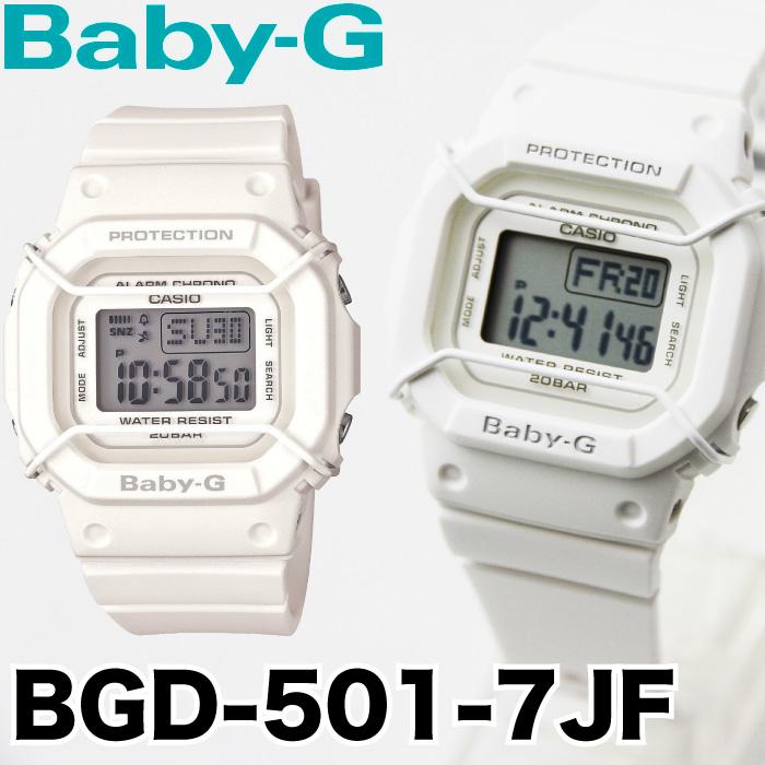 Baby-G ベビージー レディース 腕時計 BGD-501-7JF ホワイト WHITE 白 CASIO カシオ アナログ時計 デジタル時計 G-SHOCK ジーショック 【火曜日発送不可】
