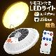 LEDライト 充電式 小型 ランタン 暖色 電球色 照明 USB充電 ソーラー モバイルバッテリー コンパクト 明るい 持ち運び 便利グッズ アウトドア キャンプ