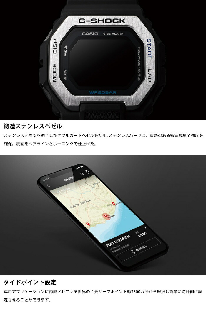 G-SHOCK ジーショック 腕時計 ウォッチ GBX-100NS-4JF G-LIDE GLIDE Gライド Gショック デジタル時計 CASIO カシオ ジーショック メンズ プレゼント