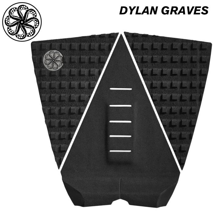 デッキパッド OCTOPUS オクトパス DYLAN GRAVES ディラングレイヴス 3ピース ショートボード用 デッキパッチ デッキパット サーフィン