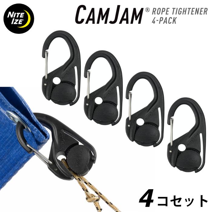 NITEIZE ナイトアイズ カムジャム 4P CAM JAM CORD TIGHTENER 4個1セット カラビナ付き テント タープ 自在金具 積み荷 固定具