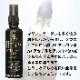 DEEPAXX ディーパックス MORE MOIST MIST モア モイスト ミスト 全身化粧水 保湿 スプレー 美容 化粧水