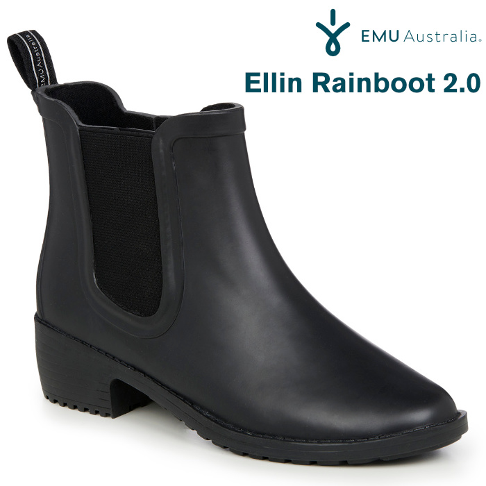 emu エミュー レディース 長靴 エリン レインブーツ Ellin Rainboot 2.0 W12559 完全防水 サイドゴアブーツ ショート丈 女性用 無地 黒 ブラック 誕生日 プレゼント 【日本正規品】