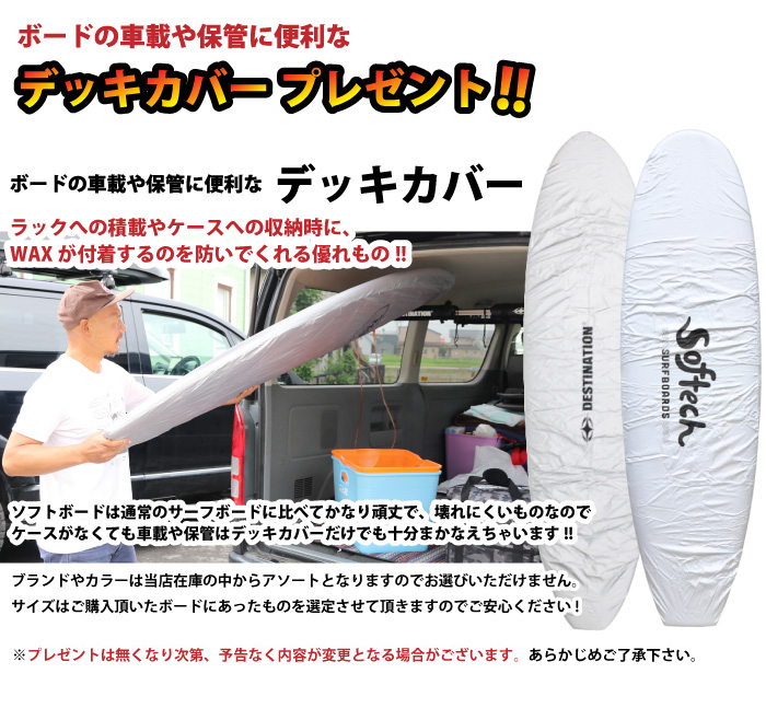 """後悔しない! ソフトボード TURBO ターボ FREEDOM Softboard フリーダム Swallow Tail 6'0"""" スワローテール トライフィン 3フィン サーフボード ショートボード 小波用 サーフィン 今ならデッキカバーつき!"""