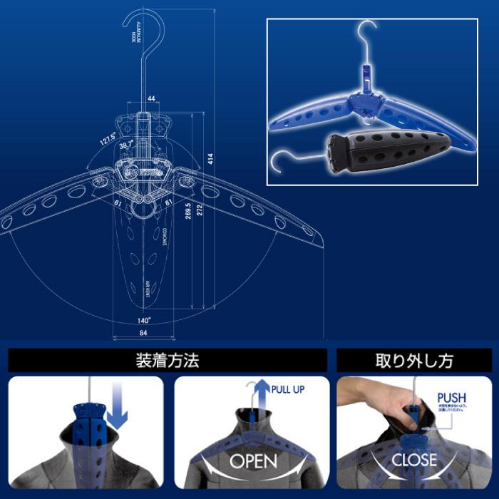 ウエットスーツ用 R2ハンガー2 アール2ハンガー 折りたたみ式 ウエットハンガー WETSUITS HANGER ウェットスーツ サーフィン 保管 収納 便利グッズ