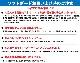 """後悔しない! ソフトボード TURBO ターボ FREEDOM Softboard フリーダム Funboard 8'0"""" ファンボード トライフィン 3フィン サーフボード ミッドレングス 小波用 サーフィン 今ならデッキカバー付き!"""