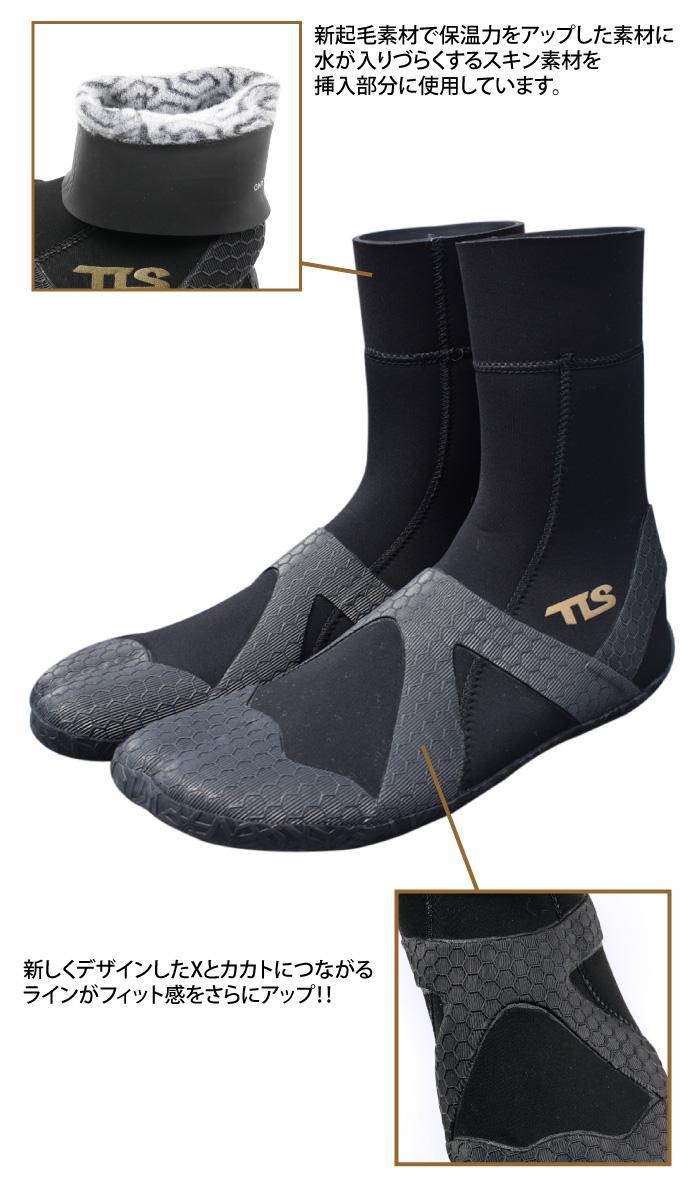 TOOLS ツールス サーフブーツ X-FIT SURFBOOTS 3mm トリップサーフシューズ リーフブーツ マリンシューズ TLS サーフィン用ブーツ サーフィンブーツ