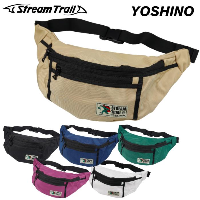 StreamTrail ストリームトレイル ウエストバッグ YOSHINO ヨシノ ウエストポーチ ウェストバッグ ヒップバッグ ボディバッグ 旅行