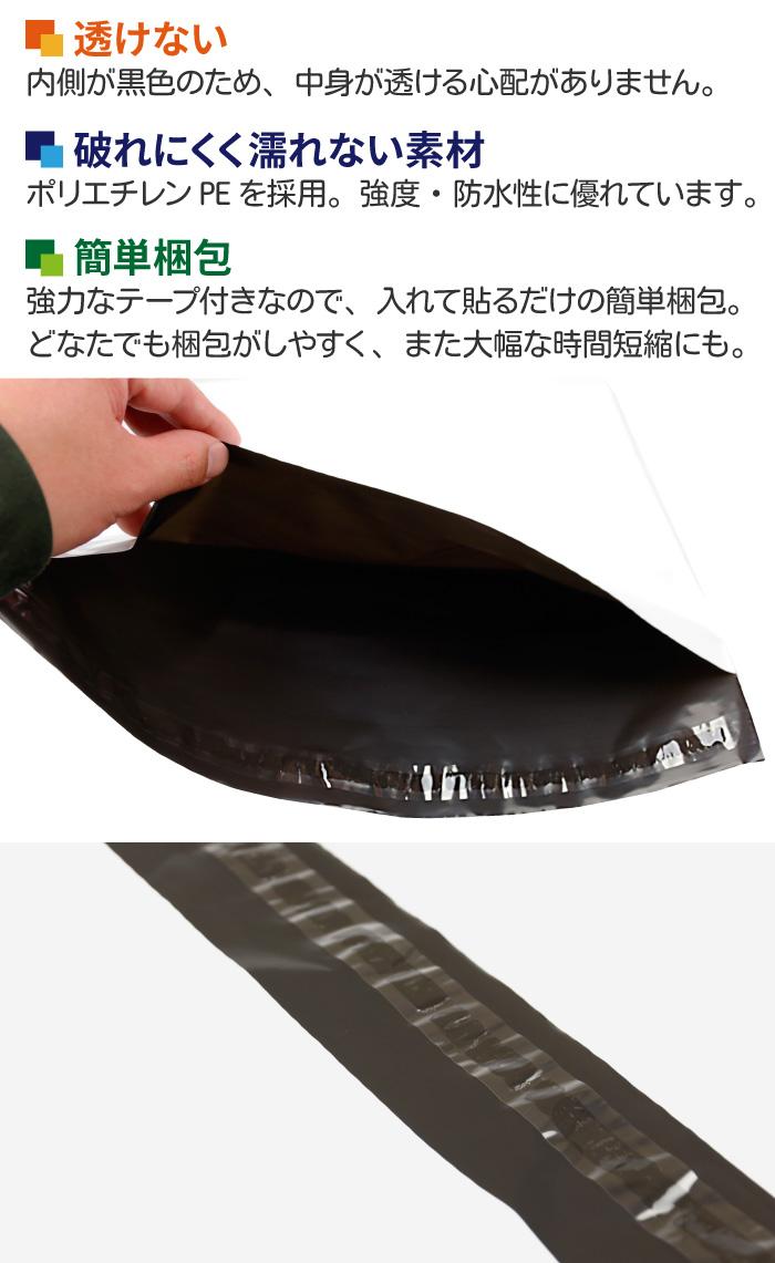 【100枚】宅配ビニール袋 白色 巾420×高さ600 厚み80ミクロン 宅配袋 宅配用 梱包材 ポリ袋 透けない 強力テープ