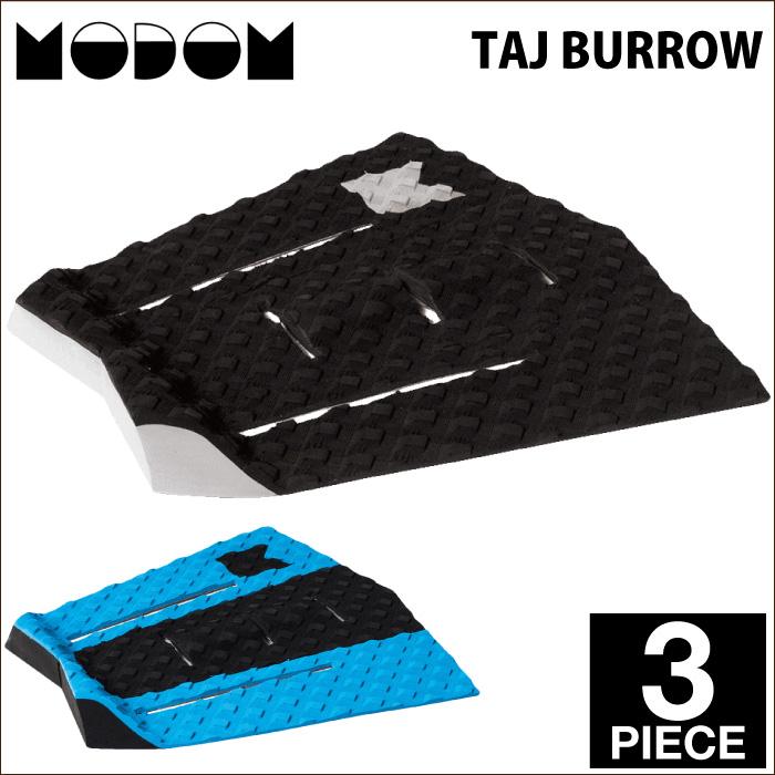 【送料無料】 デッキパッド ショートボード用 MODOM SURF モドムサーフ TAJ BURROW タジバロウ 3ピース デッキパッチ デッキパット サーフィン ショート用 かっこいい かわいい おしゃれ