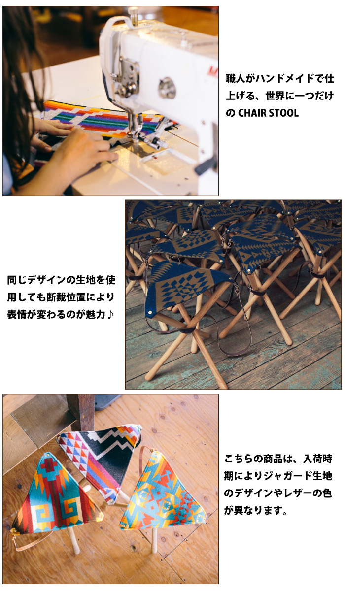 Pendleton x WOOD&FAULK ペンドルトン ウッドアンドフォーク ウッドチェアー CAMP STOOL キャンプスツール レザーチェアー 三脚チェアー 三脚椅子 折り畳み イス 木製椅子 コンパクト アウトドア キャンプ フェス BBQ