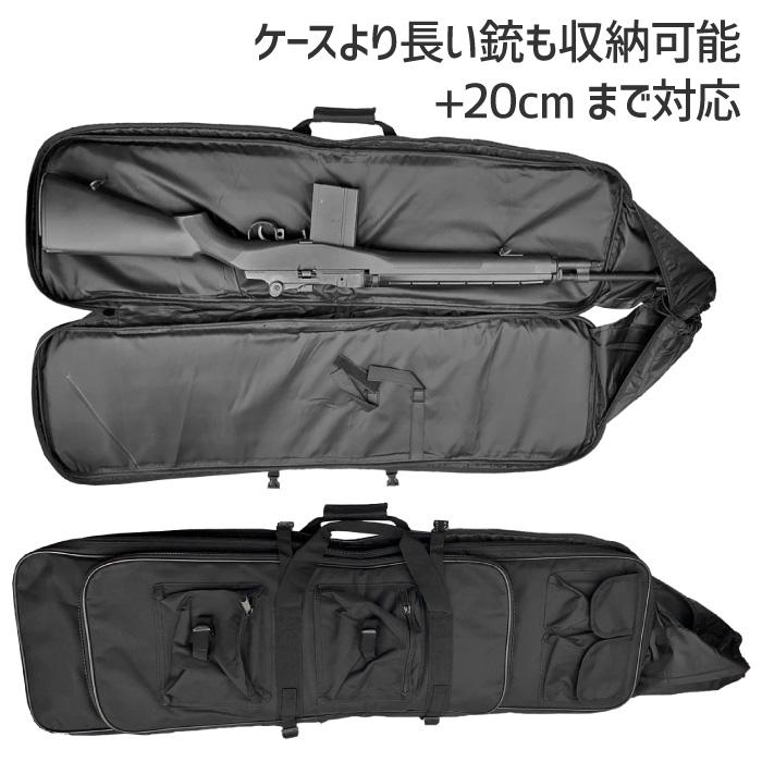 ガンケース ソフト 120cm キャリーバッグ ライフルケース エアガン バックパック 多機能 保護 電動ガン 装備 サバイバル サバゲー