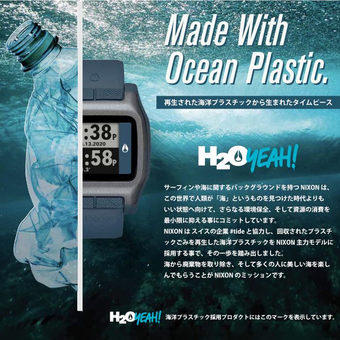 NIXON ニクソン 腕時計 STAPLE - Black - A1309-000 ステープル ブラック デジタル時計 クロノグラフ 100M/10気圧防水 メンズ サーフィン アウトドア 誕生日 クリスマス プレゼント