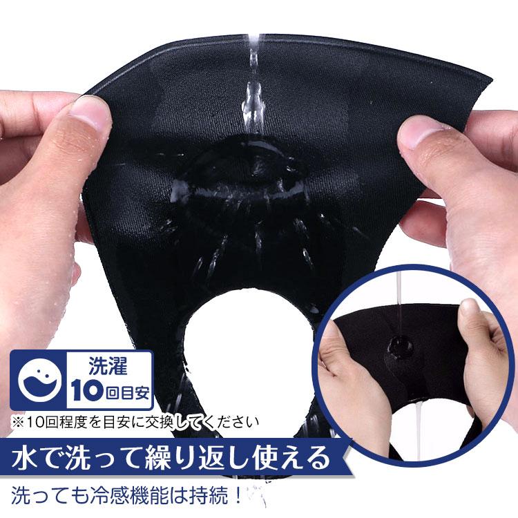 マスク ny290-10