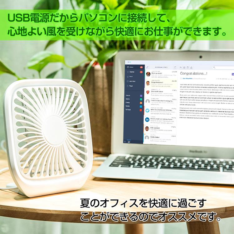 USB卓上扇風機 ny093