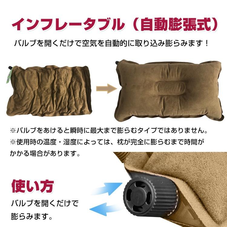 旅行枕 od360