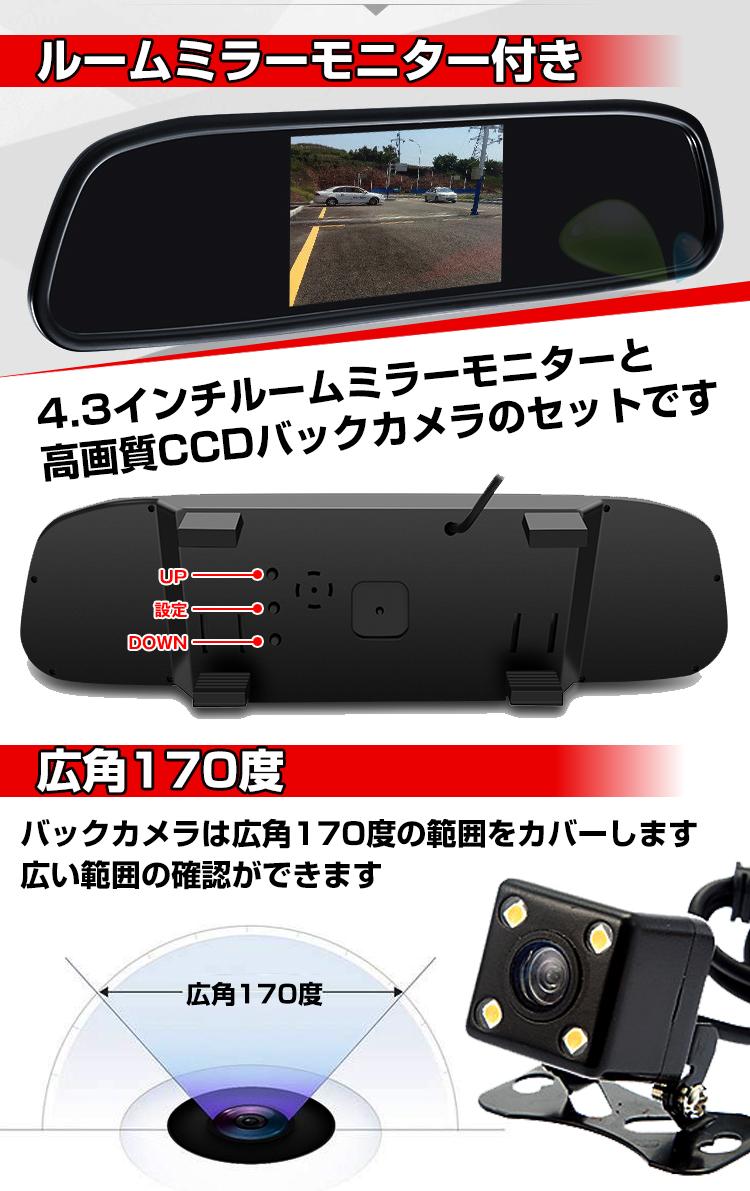 バックカメラ・モニター付き ee174