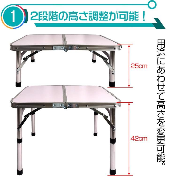 ミニローテーブル  ad257