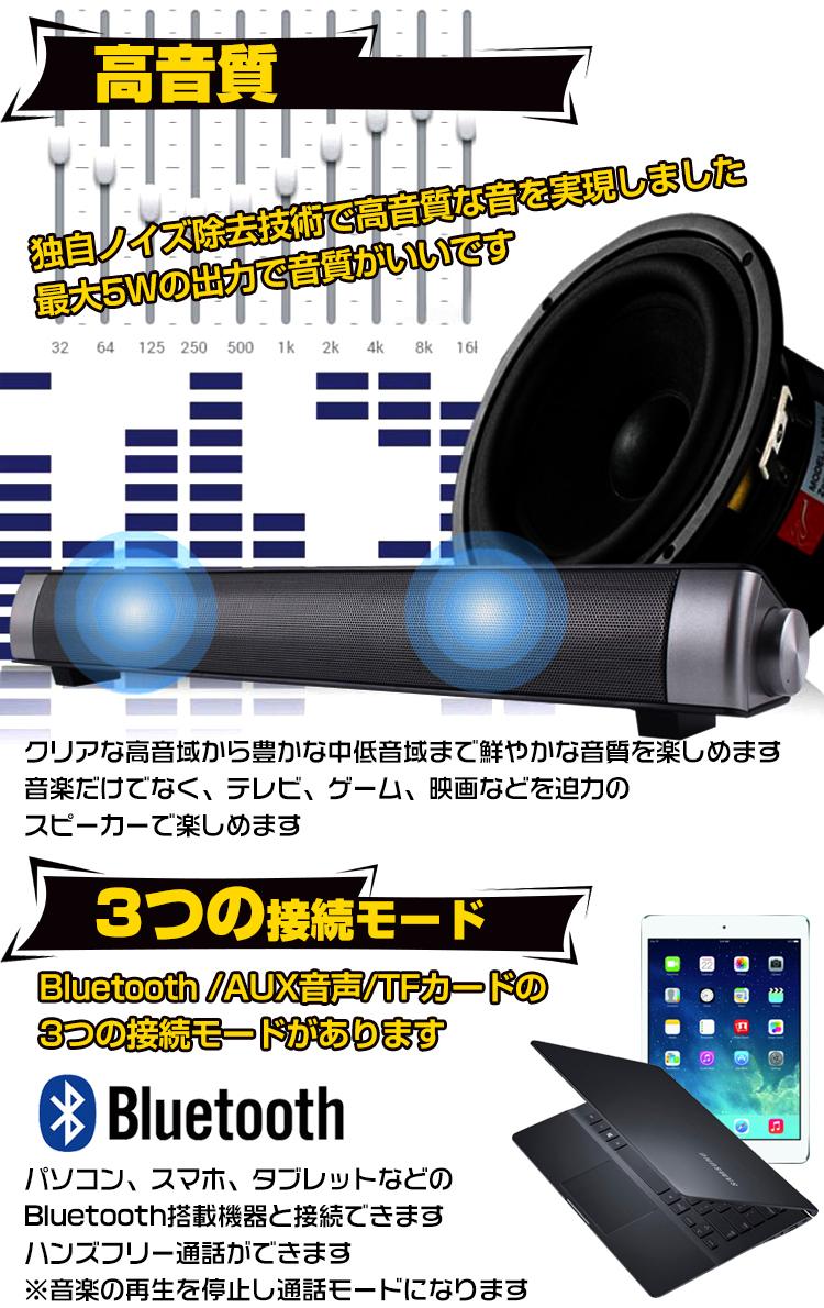 サウンド mb093