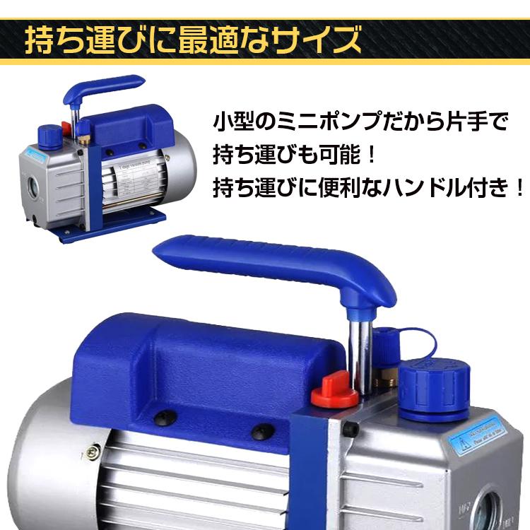 電動真空ポンプ ee232