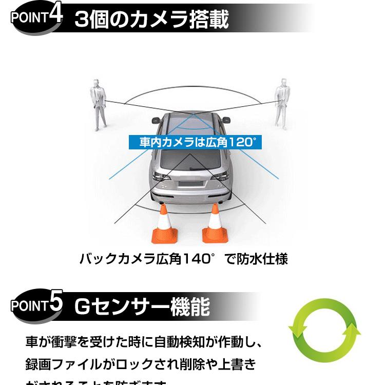 ドライブレコーダー ee215