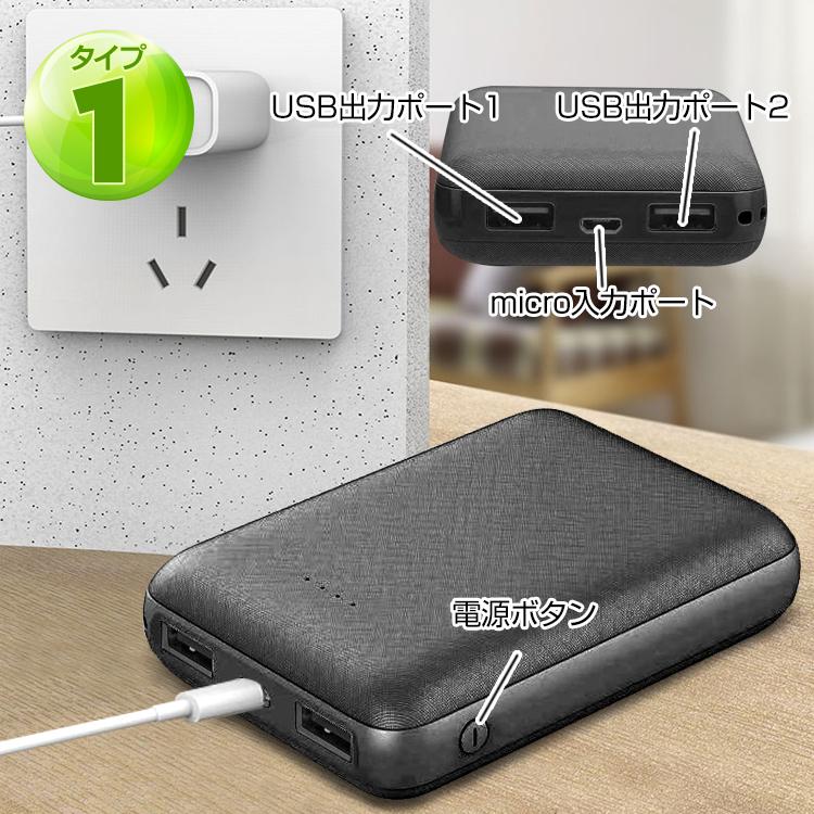 モバイルバッテリー mb137