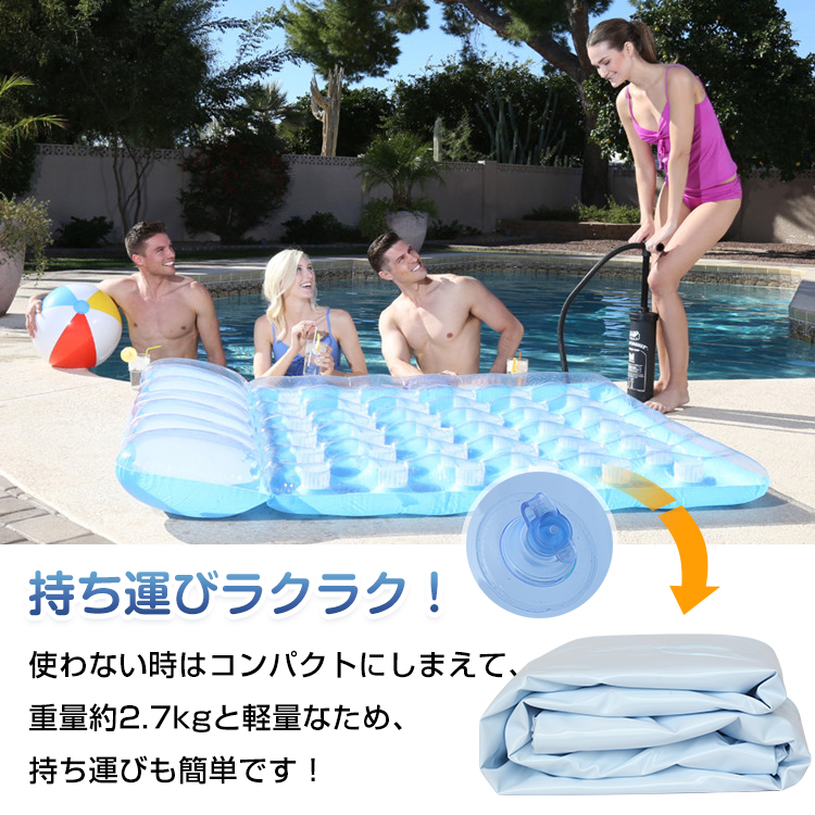 ベッド型浮き輪 od451