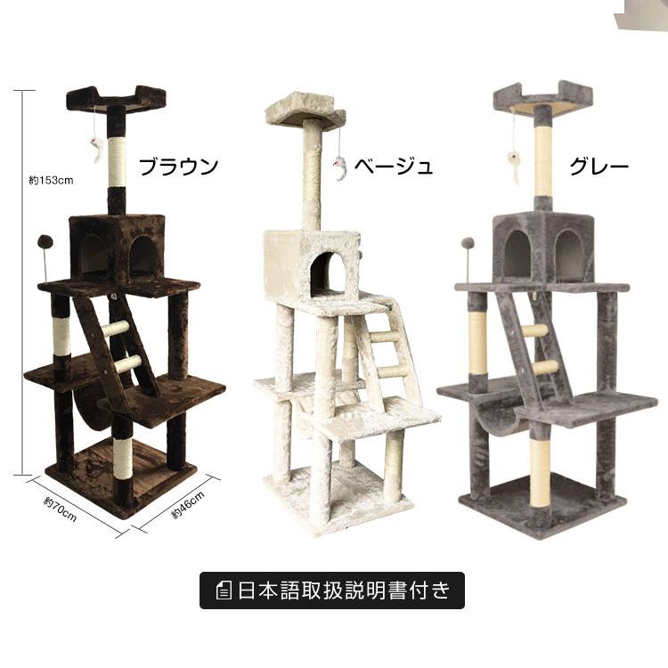 キャットタワー pt029