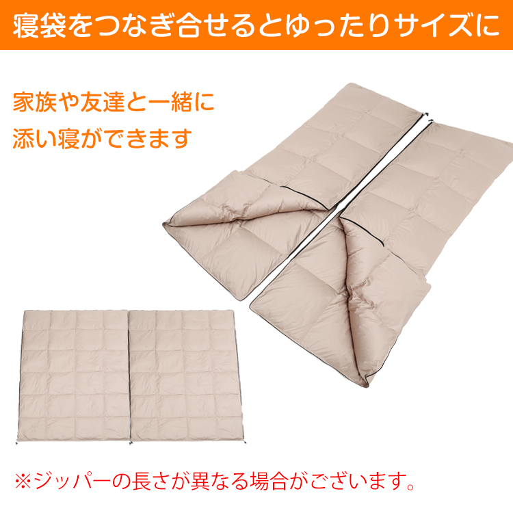 寝袋 od430