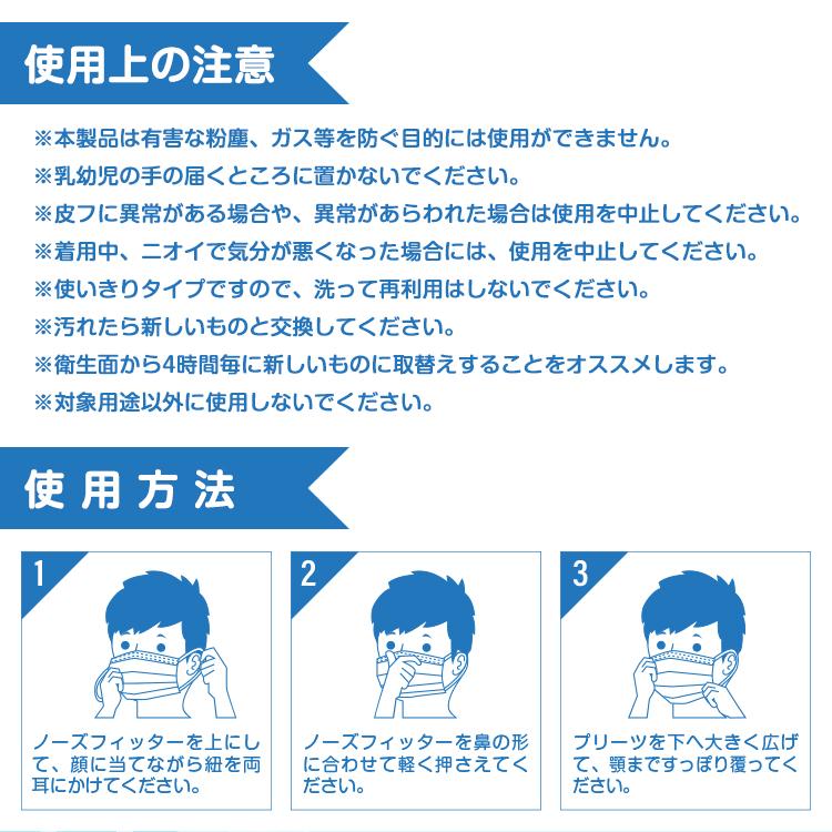 不織布マスク 女性・子供用 ny317-100